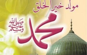 fatwa-ulama-seputar-maulid